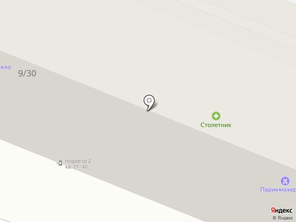 АВС на карте Лесного