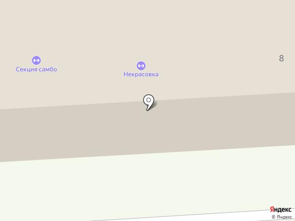 Каратэ WKF на карте Некрасовки