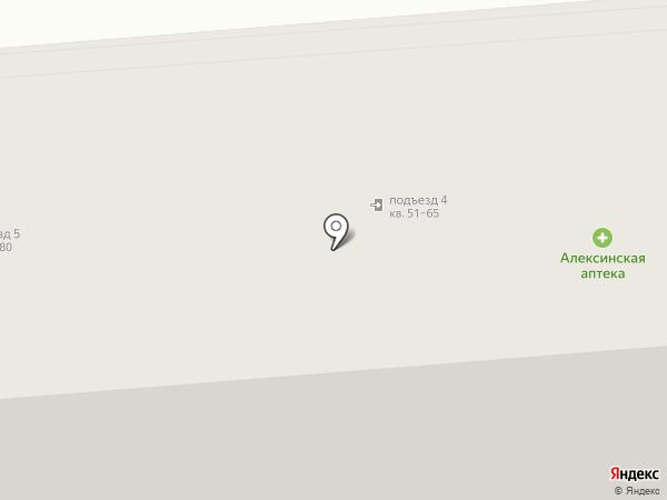 Киреевская центральная районная аптека на карте Киреевска