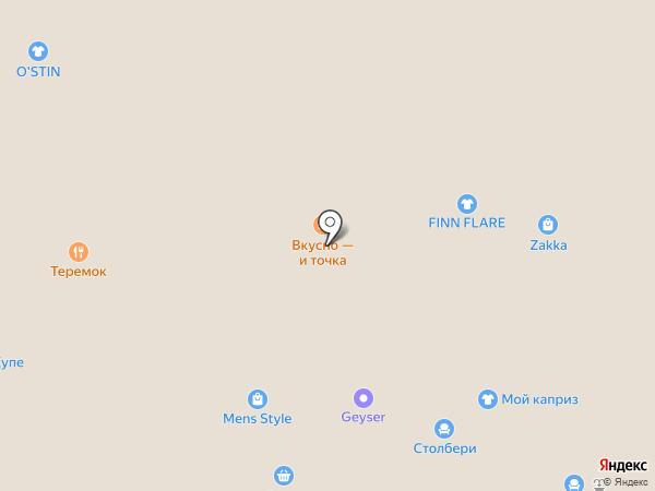 Fissman на карте Балашихи