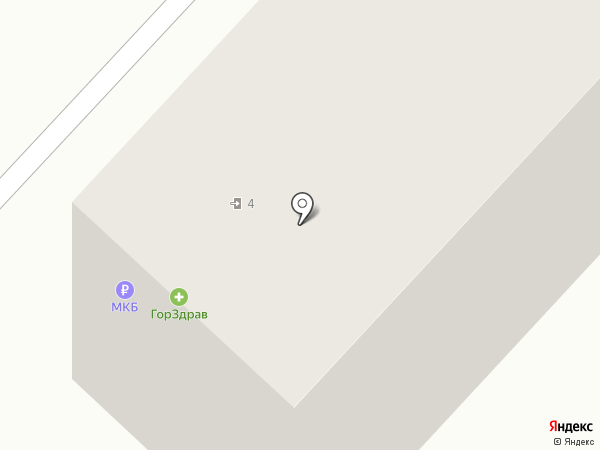 ГорЗдрав на карте Люберец
