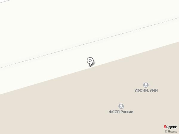 Отдел службы судебных приставов Киреевского района на карте Киреевска