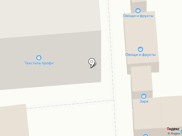 Киоск по продаже овощей и фруктов на карте Киреевска