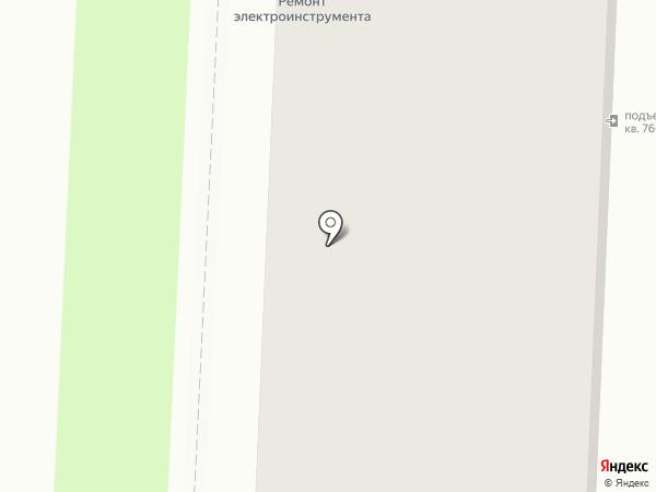 Гелиос на карте Балашихи