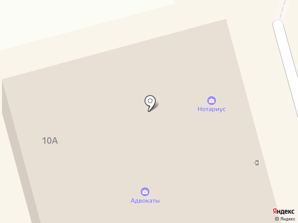 Коллегия адвокатов №1 Киреевского района на карте Киреевска
