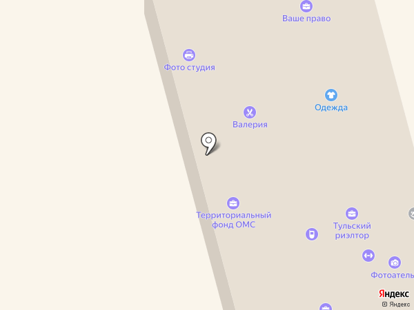 Oriflame на карте Киреевска
