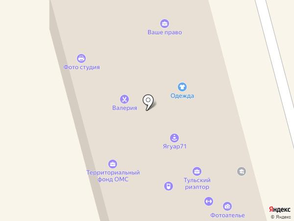 Тульский риелтор на карте Киреевска