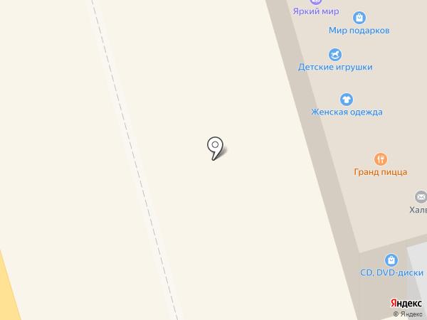 Магазин женской одежды на карте Киреевска