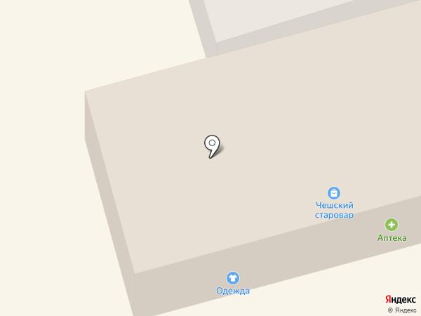 Стиль на карте Киреевска