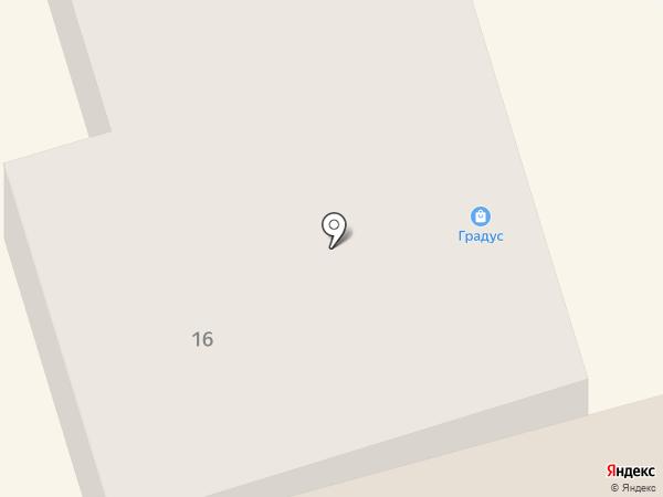 Градус на карте Киреевска