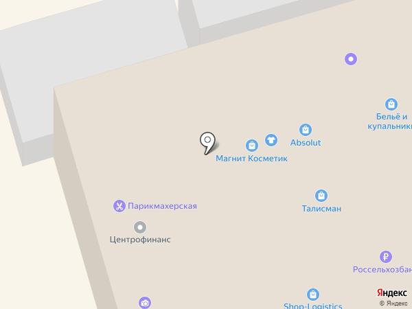 Талисман на карте Киреевска