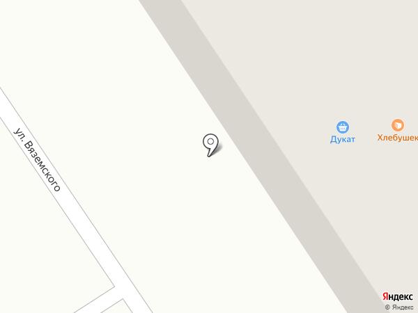 Городская стоматологическая поликлиника №5, г. Макеевка на карте Макеевки