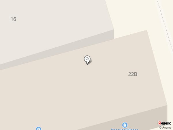 Мебель тут дешевле на карте Киреевска