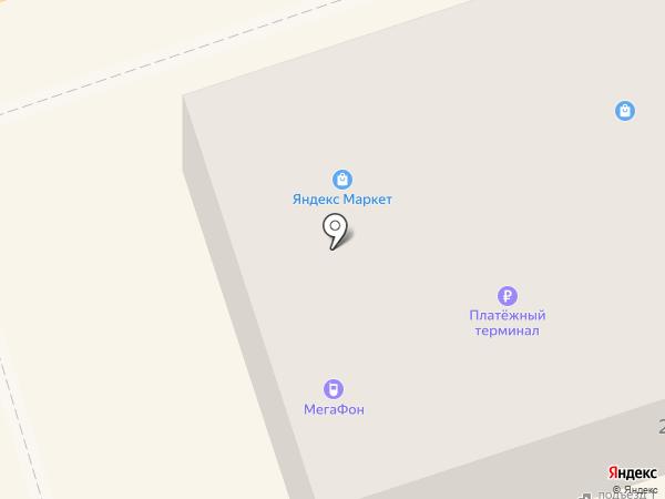 Мобильный мир на карте Киреевска