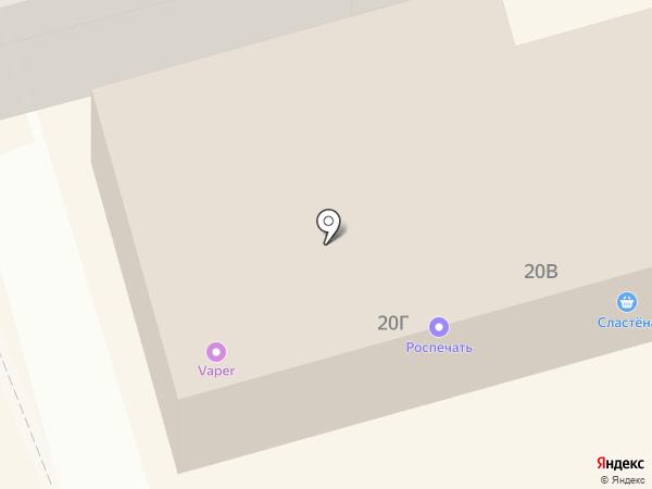 Роспечать на карте Киреевска