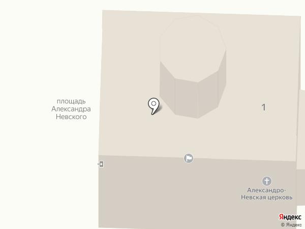 Воскресная школа на карте Балашихи