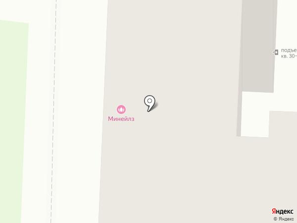 Секонд-хенд на карте Балашихи