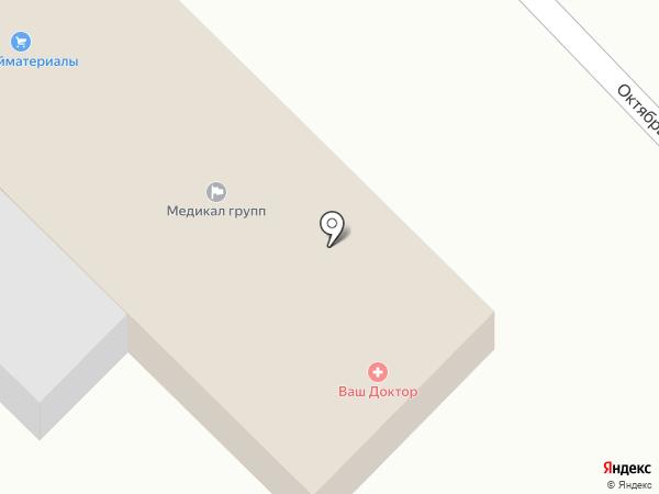 Ваш доктор на карте Киреевска