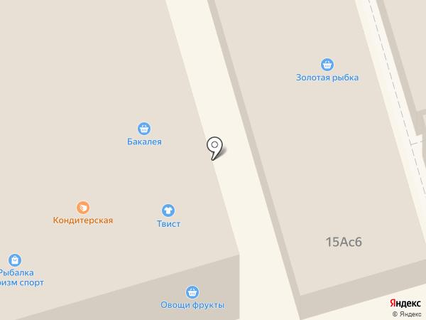 Магазин посуды на карте Киреевска