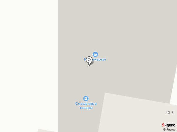 Грация на карте Балашихи