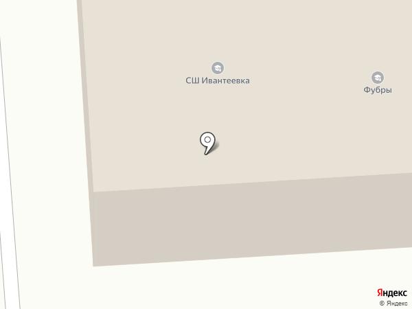 Комплексная ДЮСШ на карте Ивантеевки