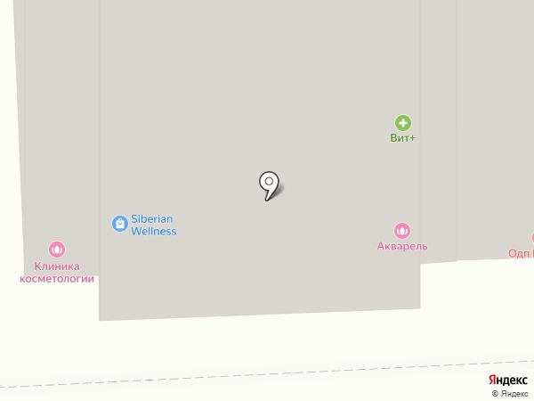 Ls clinic на карте Балашихи