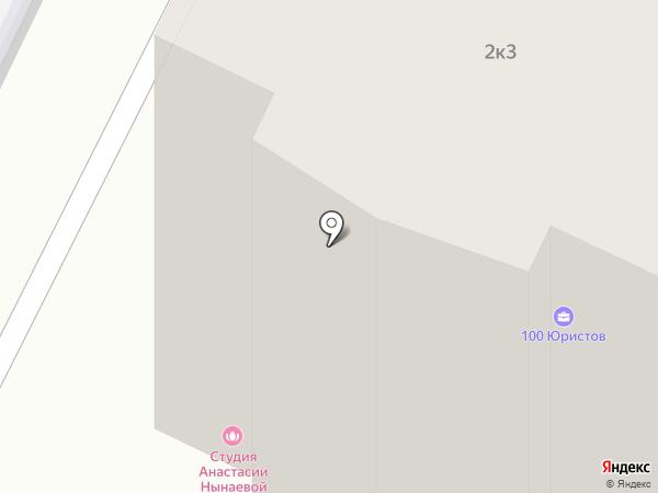 Берег скалбы 2 на карте Ивантеевки
