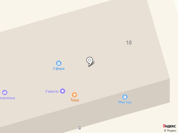 Линда на карте Киреевска