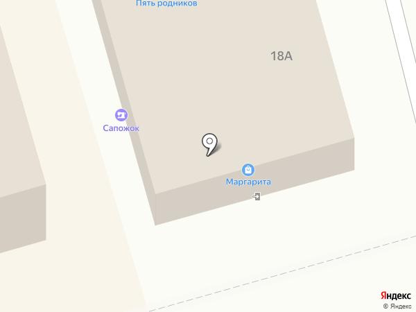 Пять Родников на карте Киреевска