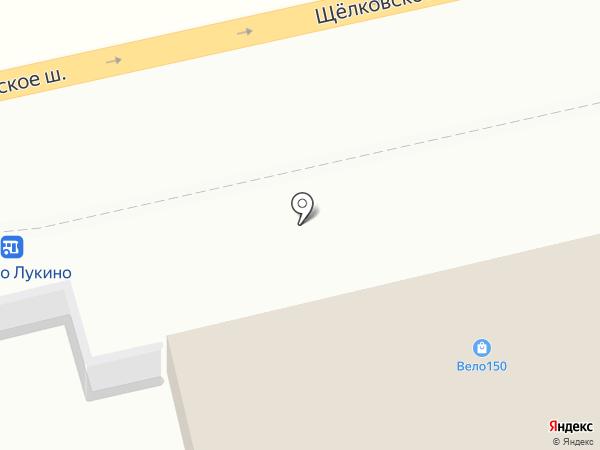 Вело150 на карте Балашихи