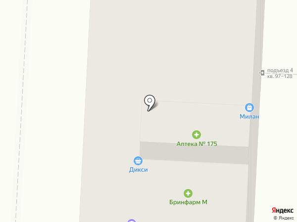 Платежный терминал, ПИР БАНК на карте Балашихи