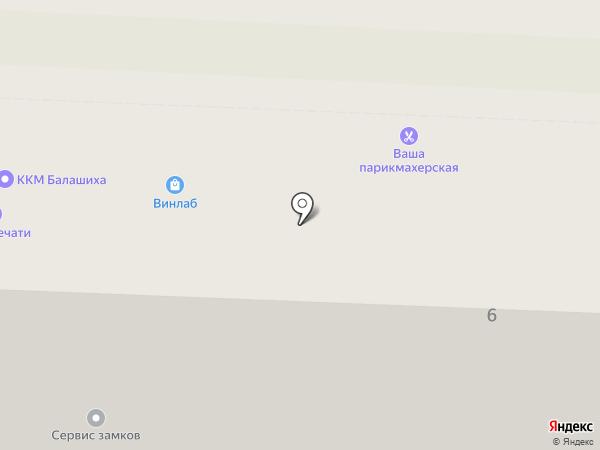 Стройсевер Гарант на карте Балашихи