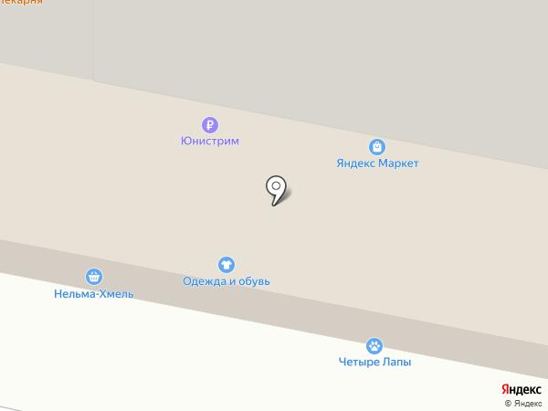 Хмель на карте Балашихи