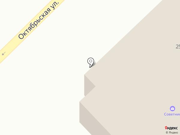 Управление Федеральной службы государственной регистрации, кадастра и картографии по Тульской области на карте Киреевска