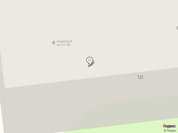 Магазин игрушек на карте Киреевска