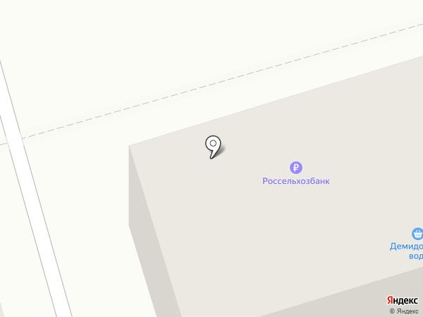 Демидовская Люкс на карте Киреевска