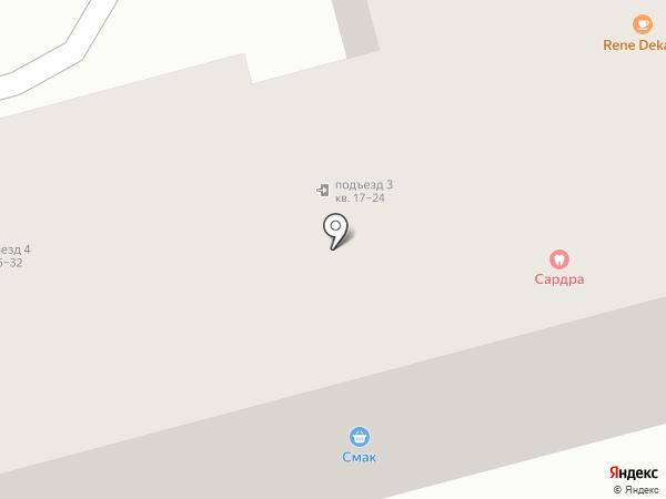 Смак на карте Киреевска