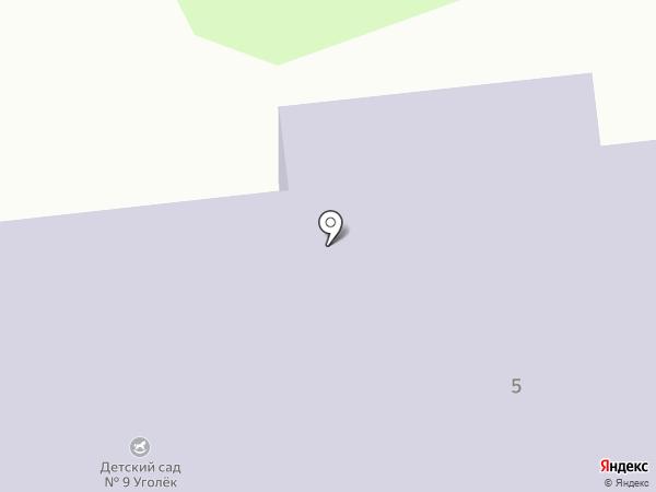 Детский сад №9, Уголёк на карте Киреевска