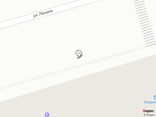 Банкомат, Россельхозбанк на карте Киреевска
