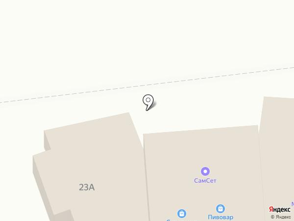 Скрепочка на карте Киреевска