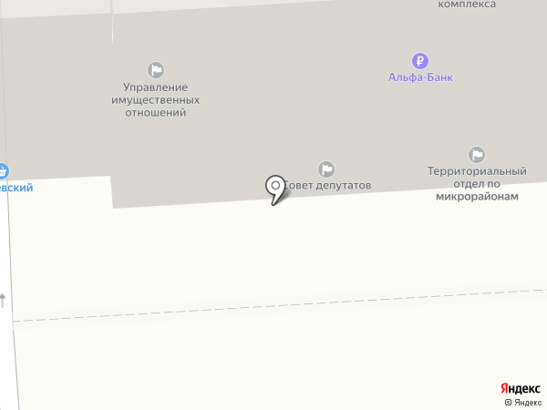 Управление транспорта, дорог и связи на карте Балашихи