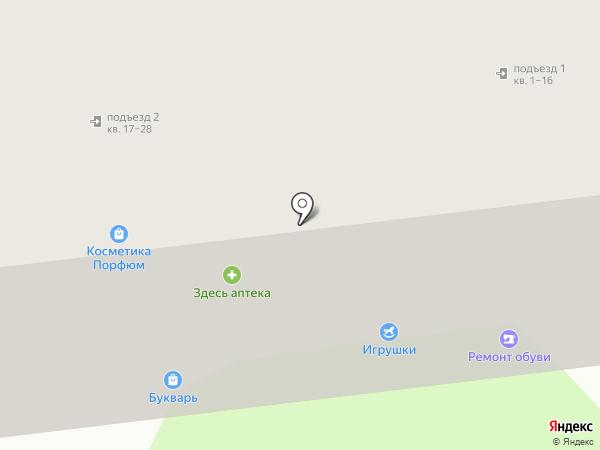 Comepay на карте Киреевска