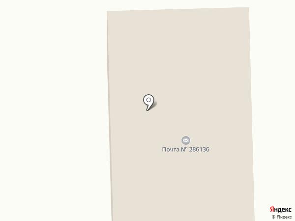 Парикмахерская на Грузской на карте Макеевки