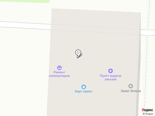 Эгида на карте Балашихи