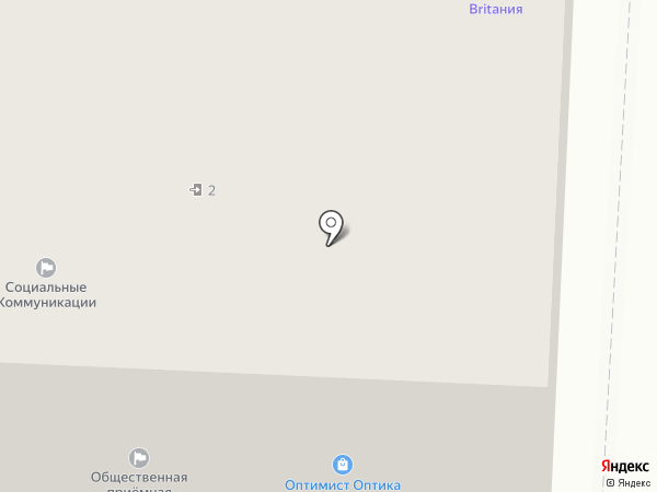 Компания по скупке товаров на карте Балашихи
