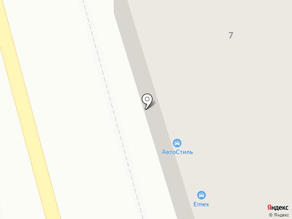 Emex на карте Киреевска