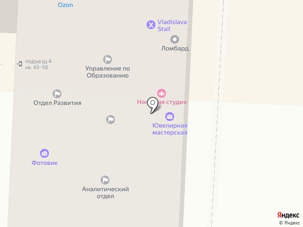 Организационное управление на карте Балашихи