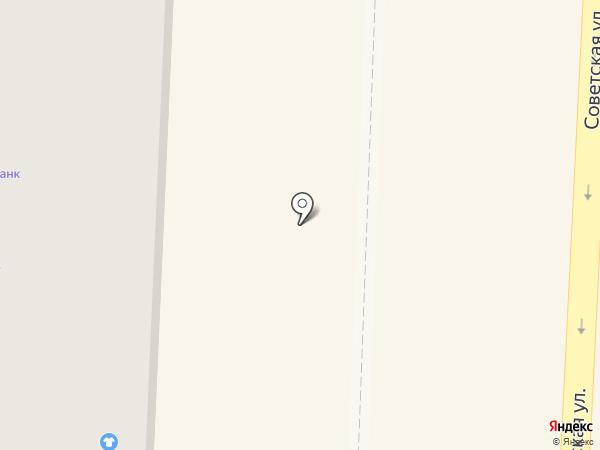 Платежный терминал, Промсвязьбанк, ПАО на карте Балашихи