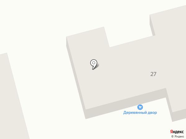 Деревянный двор, торгово-производственная компания на карте Макеевки