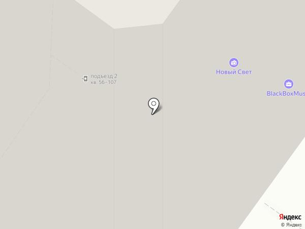 Красное & Белое на карте Балашихи
